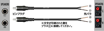 http://www2.jvc-victor.co.jp/jvc/avcord/img_detail/137.jpg